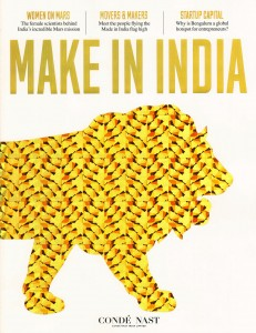 Make in India cover